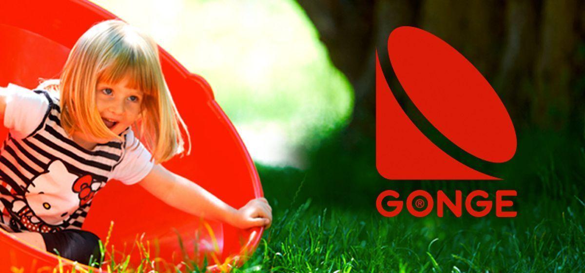 gonge-new1